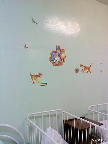Стены в больнице №6