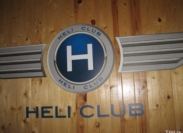 emblema kluba